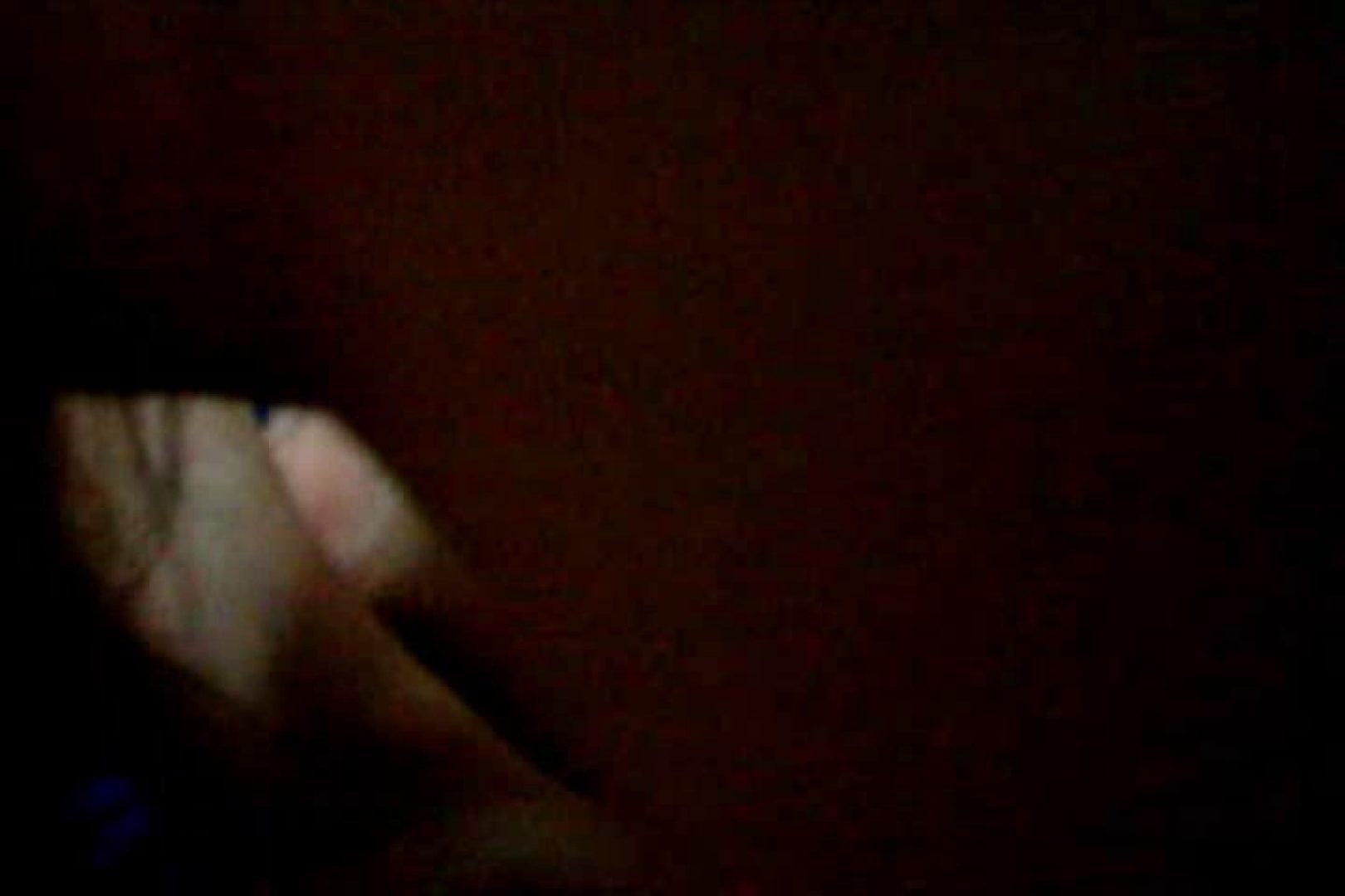 ウイルス流出 鹿児島県庁職員 中瀬瀬久成の流出ビデオ 流出作品 | 0  101画像 79