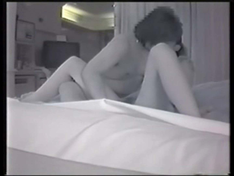 素人SEX隠し撮り 4 覗き | ギャル  89画像 20