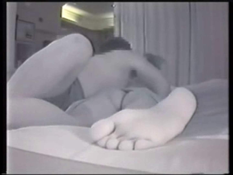 素人SEX隠し撮り 4 覗き | ギャル  89画像 35