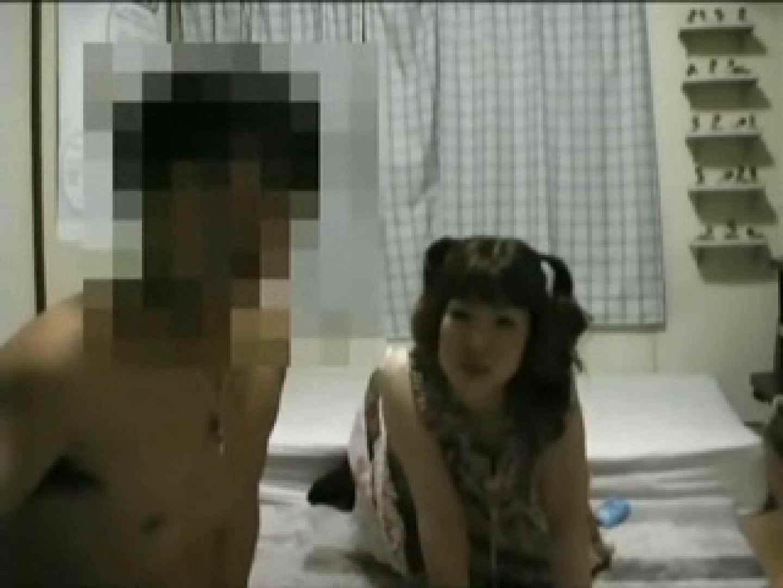 supe〇oneba〇esさんの個人撮影 vol.07 OL裸体 | 一般投稿  100画像 30