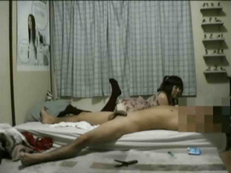 supe〇oneba〇esさんの個人撮影 vol.07 OL裸体 | 一般投稿  100画像 73