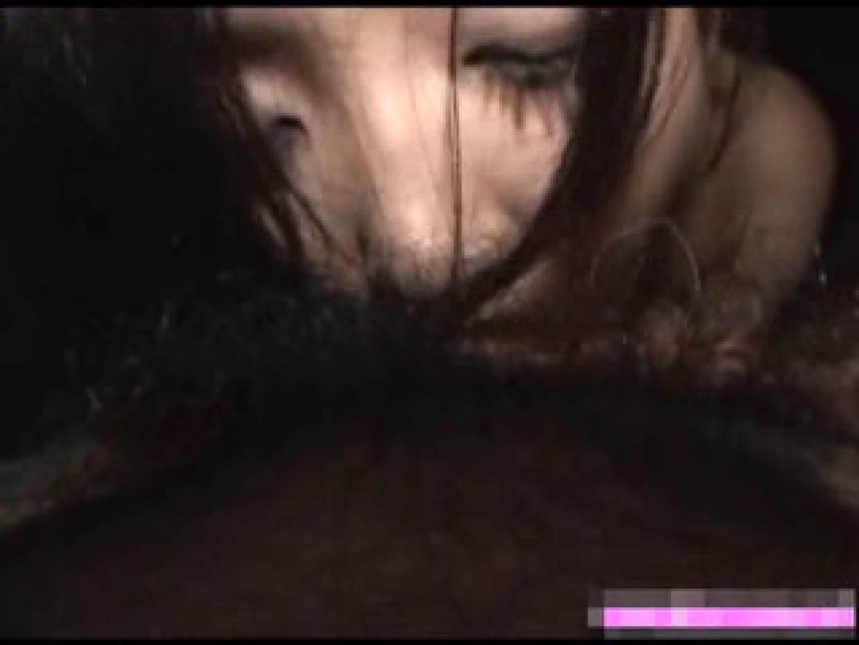 SEX中毒のユミちゃん 淫乱 | 流出作品  64画像 64