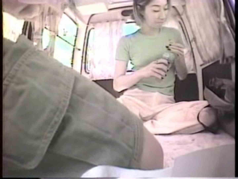 大学教授がワンボックスカーで援助しちゃいました。vol.2 ギャル | OL裸体  105画像 16