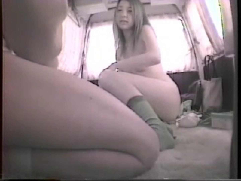 大学教授がワンボックスカーで援助しちゃいました。vol.2 ギャル | OL裸体  105画像 95