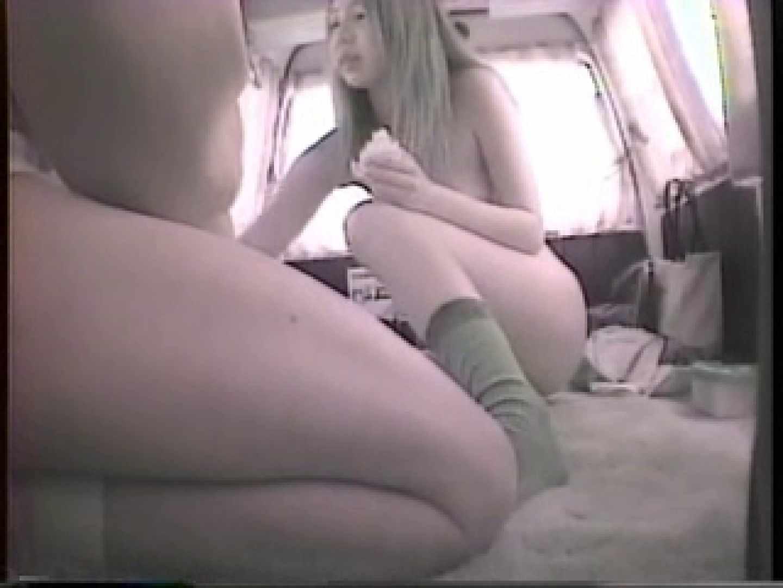 大学教授がワンボックスカーで援助しちゃいました。vol.2 ギャル | OL裸体  105画像 96
