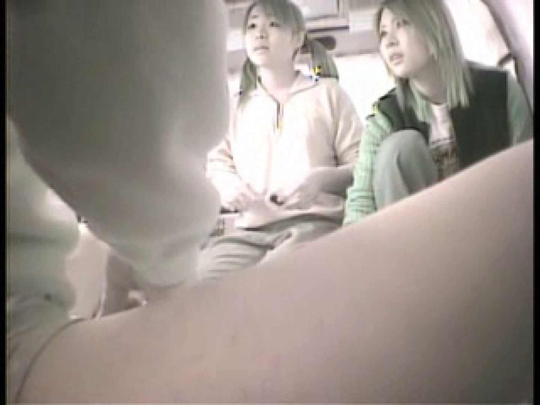 大学教授がワンボックスカーで援助しちゃいました。vol.4 OL裸体 | ギャル  52画像 10