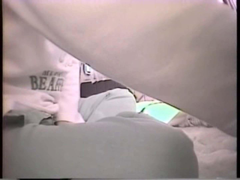 大学教授がワンボックスカーで援助しちゃいました。vol.4 OL裸体 | ギャル  52画像 35