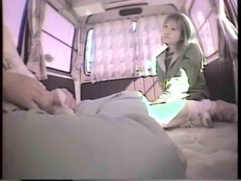 大学教授がワンボックスカーで援助しちゃいました。vol.4 OL裸体 | ギャル  52画像 36