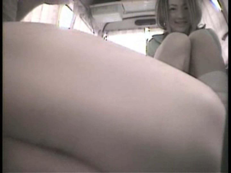 大学教授がワンボックスカーで援助しちゃいました。vol.5 ギャル | OL裸体  111画像 5