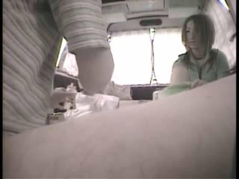 大学教授がワンボックスカーで援助しちゃいました。vol.5 ギャル | OL裸体  111画像 33