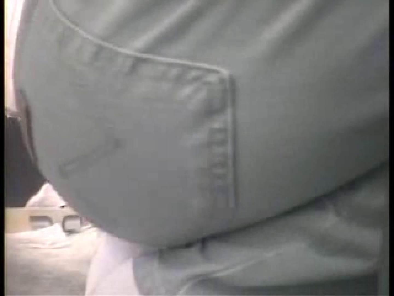 大学教授がワンボックスカーで援助しちゃいました。vol.5 ギャル | OL裸体  111画像 39