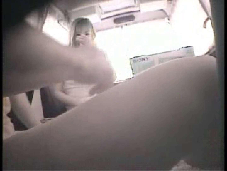 大学教授がワンボックスカーで援助しちゃいました。vol.5 ギャル | OL裸体  111画像 56