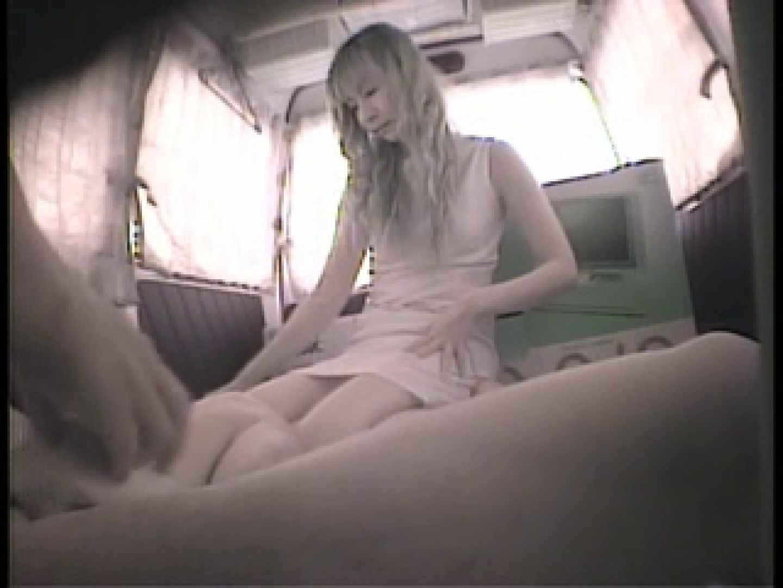 大学教授がワンボックスカーで援助しちゃいました。vol.5 ギャル | OL裸体  111画像 58