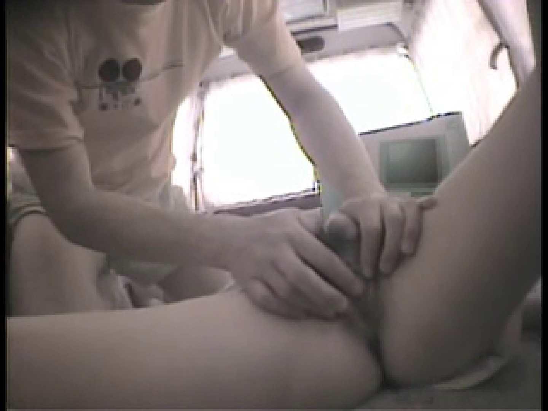 大学教授がワンボックスカーで援助しちゃいました。vol.5 ギャル | OL裸体  111画像 81