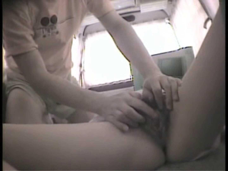 大学教授がワンボックスカーで援助しちゃいました。vol.5 ギャル | OL裸体  111画像 82