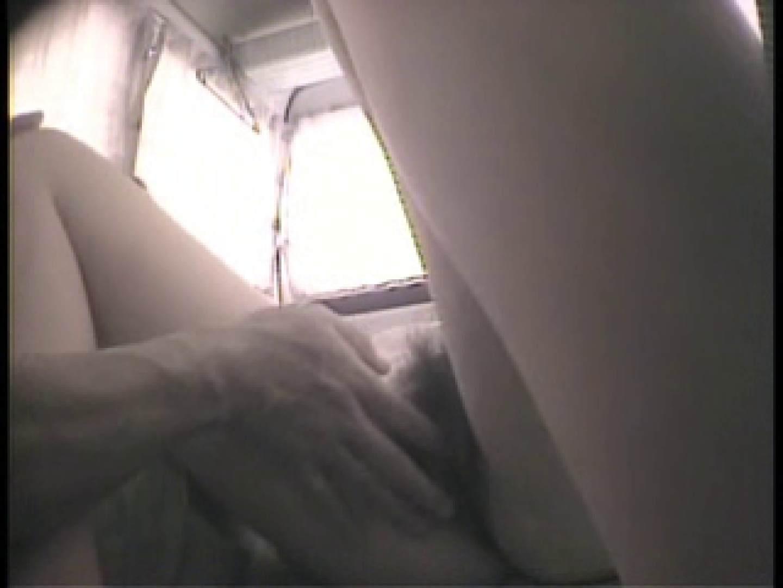 大学教授がワンボックスカーで援助しちゃいました。vol.5 ギャル | OL裸体  111画像 97