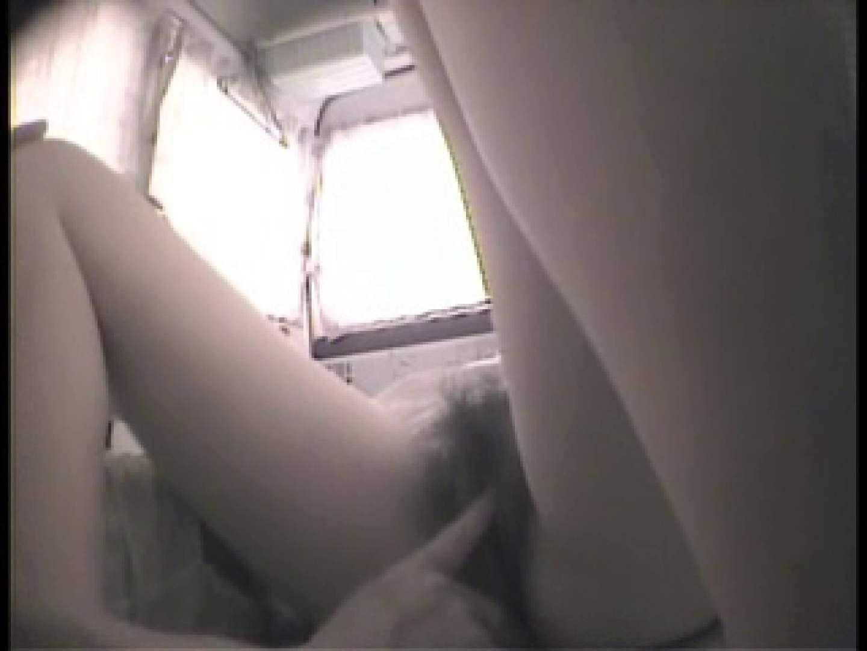 大学教授がワンボックスカーで援助しちゃいました。vol.5 ギャル | OL裸体  111画像 98