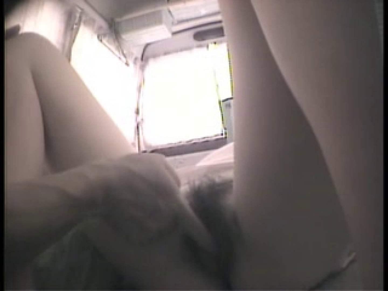 大学教授がワンボックスカーで援助しちゃいました。vol.5 ギャル | OL裸体  111画像 102