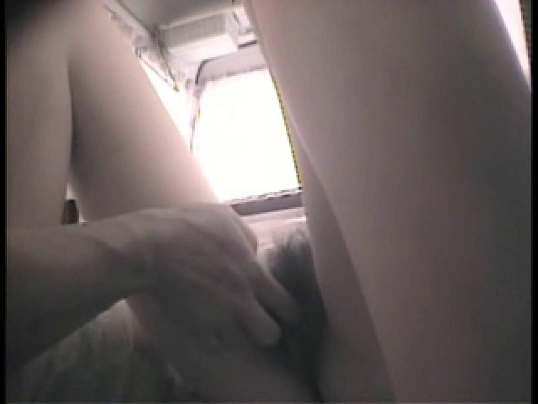 大学教授がワンボックスカーで援助しちゃいました。vol.5 ギャル | OL裸体  111画像 105