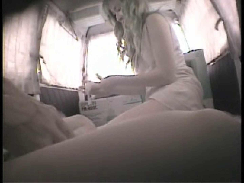 大学教授がワンボックスカーで援助しちゃいました。vol.5 ギャル | OL裸体  111画像 108