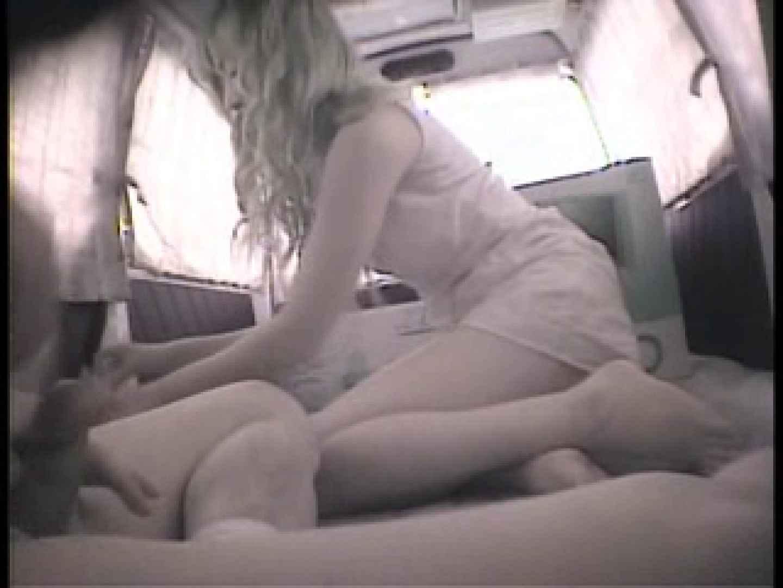 大学教授がワンボックスカーで援助しちゃいました。vol.5 ギャル | OL裸体  111画像 109