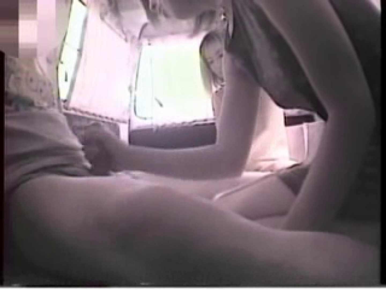大学教授がワンボックスカーで援助しちゃいました。vol.12 ギャル | OL裸体  81画像 24