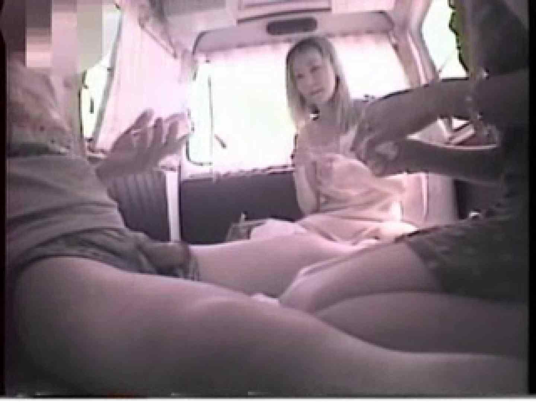 大学教授がワンボックスカーで援助しちゃいました。vol.12 ギャル | OL裸体  81画像 27