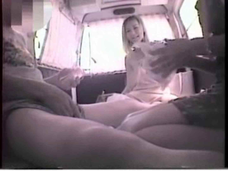 大学教授がワンボックスカーで援助しちゃいました。vol.12 ギャル | OL裸体  81画像 28