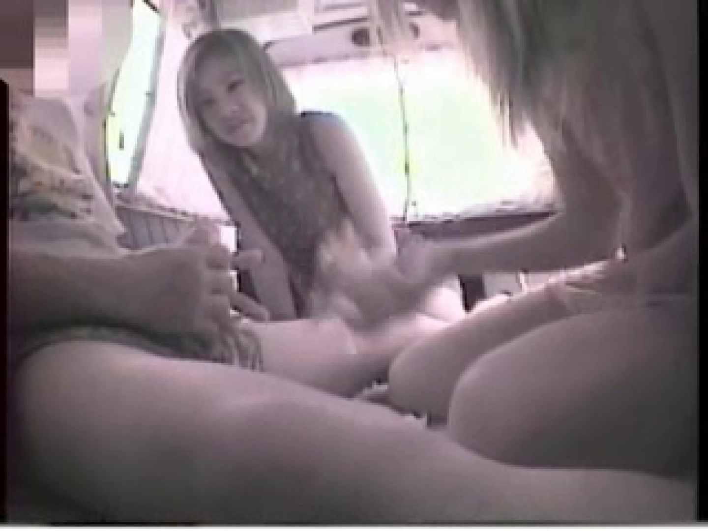 大学教授がワンボックスカーで援助しちゃいました。vol.12 ギャル | OL裸体  81画像 40
