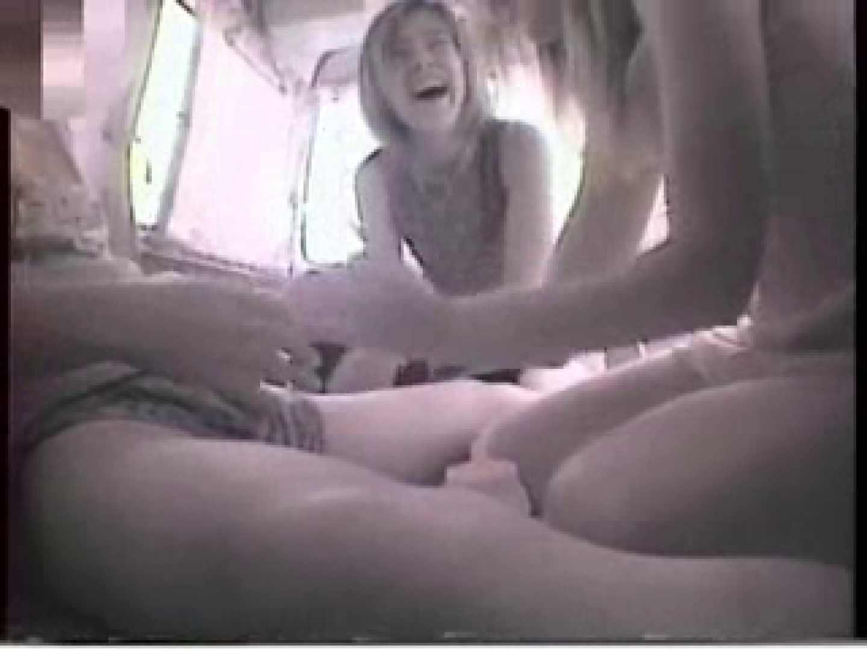 大学教授がワンボックスカーで援助しちゃいました。vol.12 ギャル | OL裸体  81画像 43