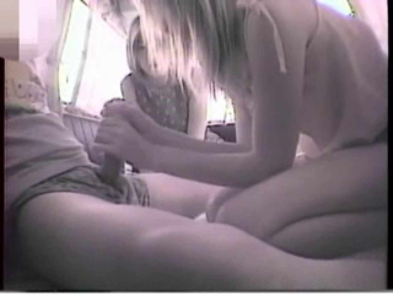 大学教授がワンボックスカーで援助しちゃいました。vol.12 ギャル | OL裸体  81画像 60
