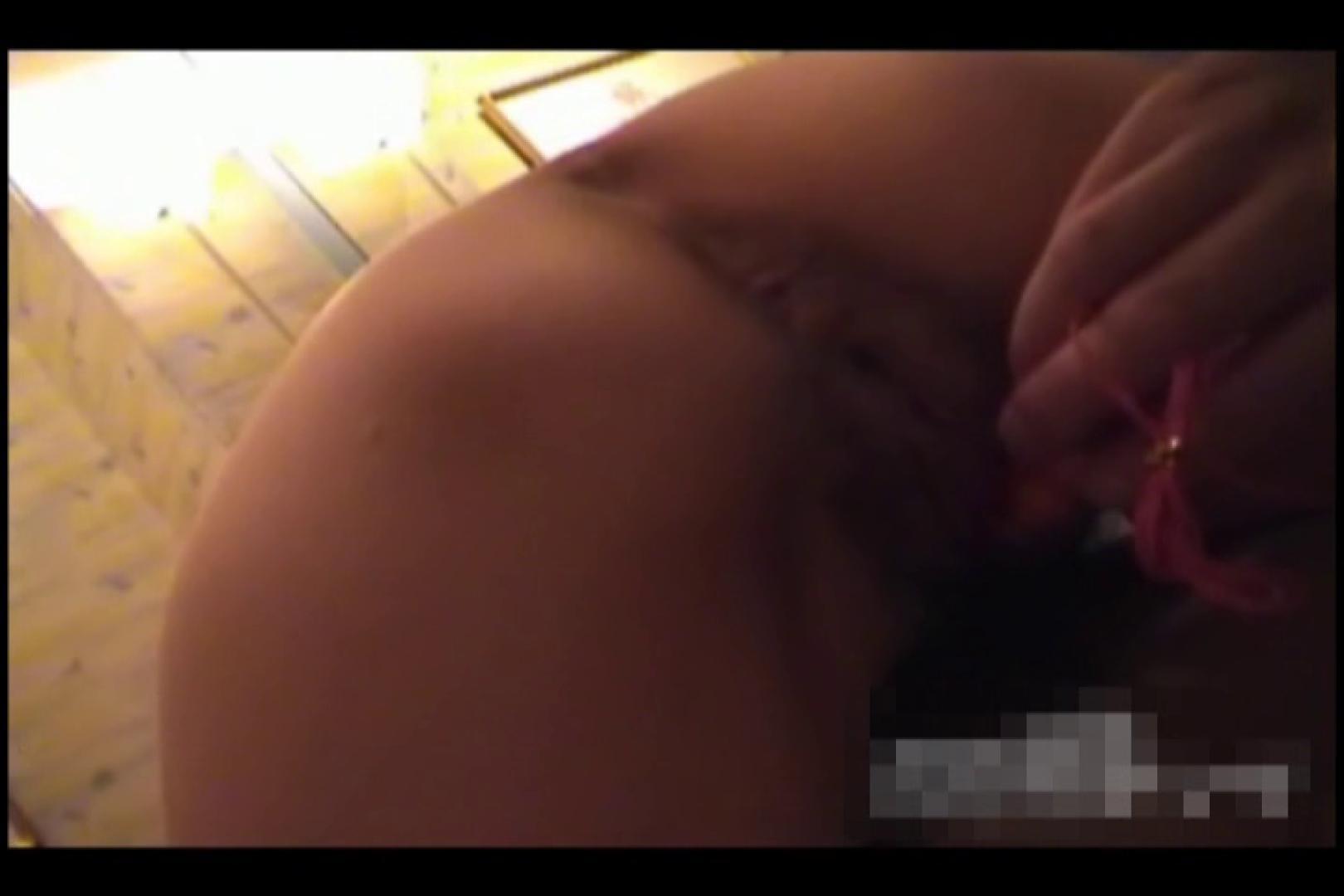 合コンで気の合った女 ホテル | 一般投稿  89画像 78