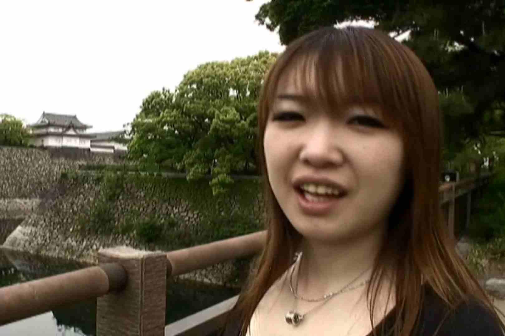 ハイビジョンパンチラ オッテQさんの追跡パンチラ階段編Vol.04 追跡 | OL裸体  106画像 62
