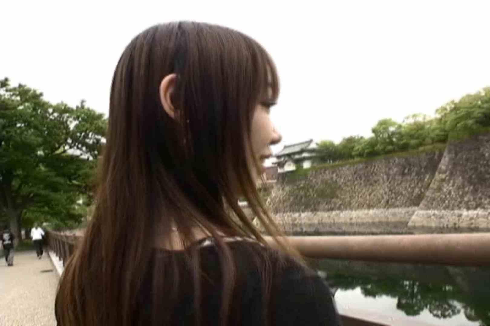 ハイビジョンパンチラ オッテQさんの追跡パンチラ階段編Vol.04 追跡 | OL裸体  106画像 66