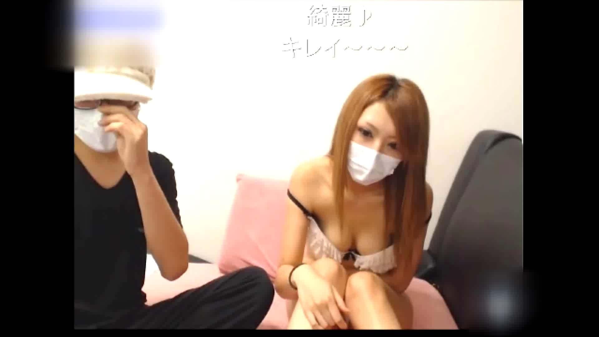 アッと驚くハメ五郎 Vol.05 美女の裸体 | 顔出しNG一般女性  67画像 39