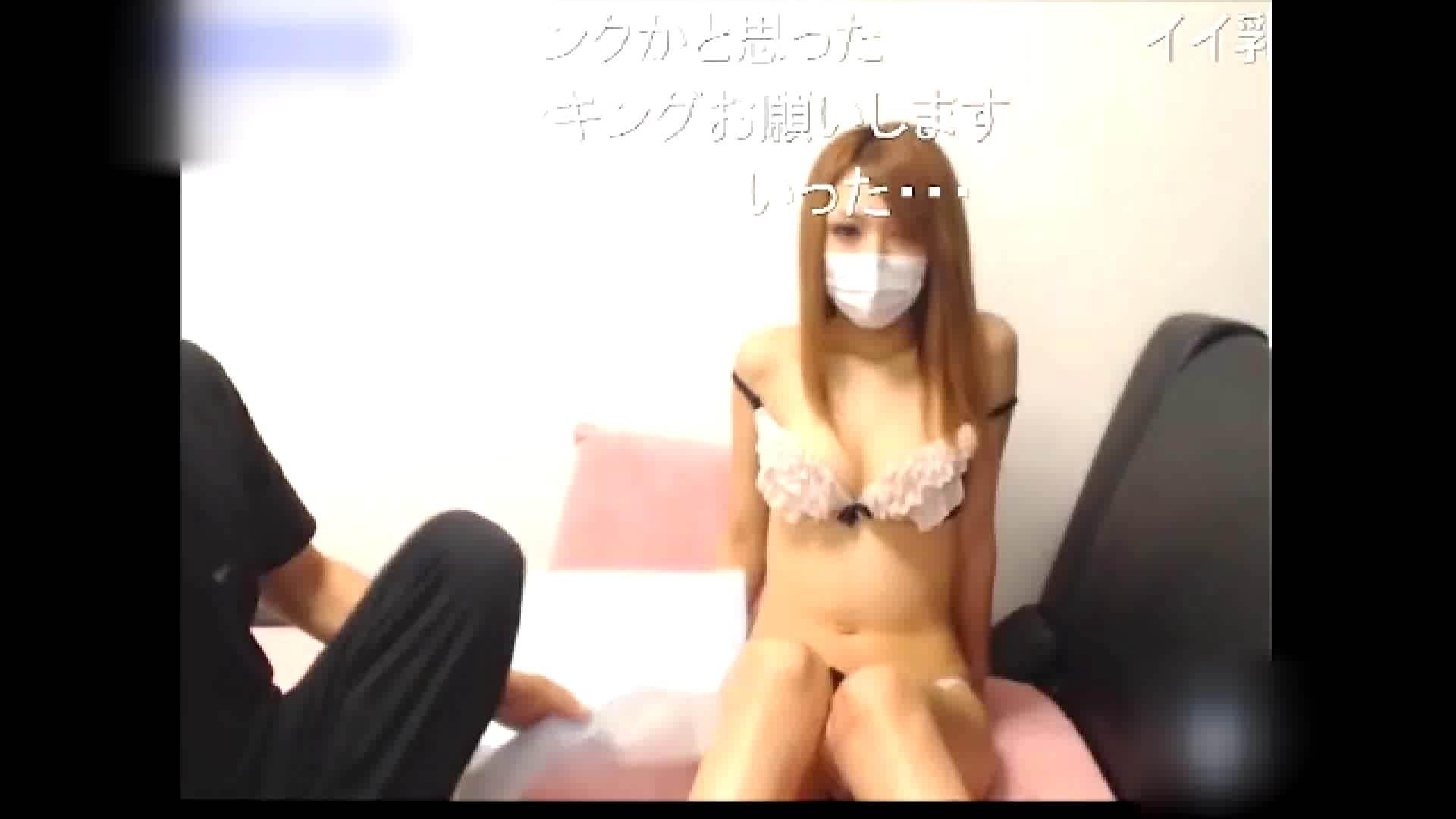 アッと驚くハメ五郎 Vol.05 美女の裸体 | 顔出しNG一般女性  67画像 40