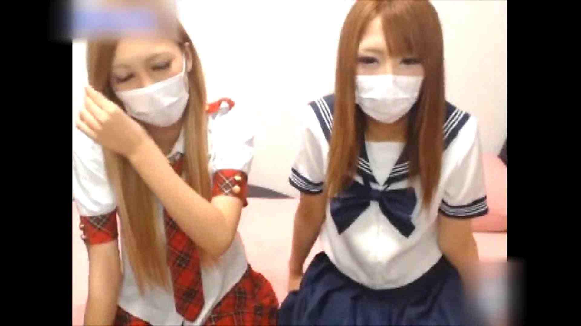 アッと驚くハメ五郎 Vol.09 前編 悪戯   OL裸体  104画像 4