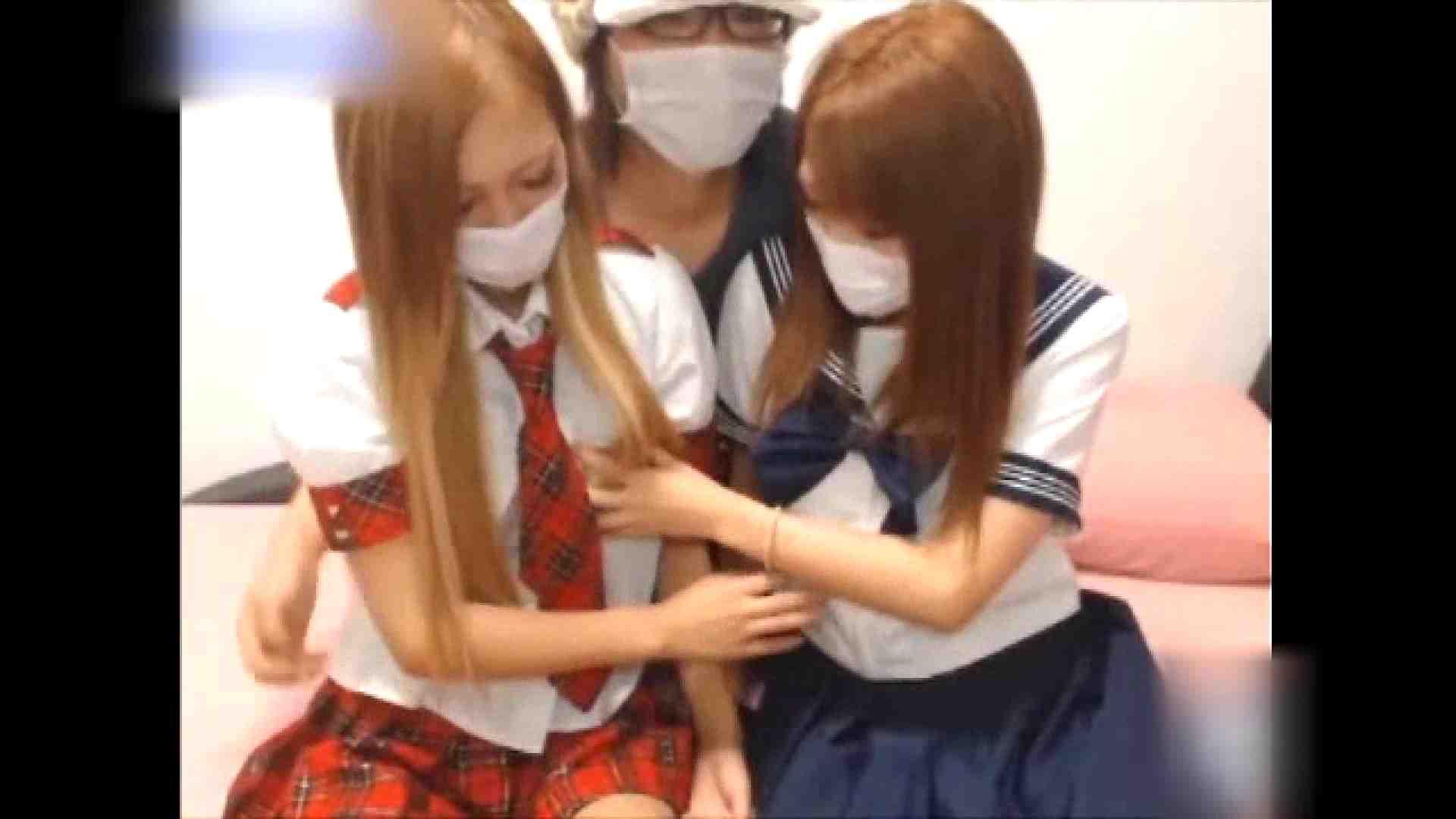 アッと驚くハメ五郎 Vol.09 前編 悪戯   OL裸体  104画像 13