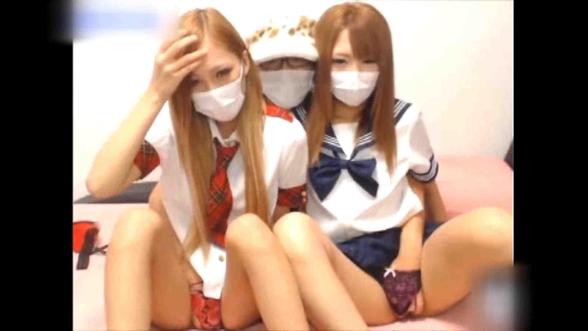 アッと驚くハメ五郎 Vol.09 前編 悪戯   OL裸体  104画像 29