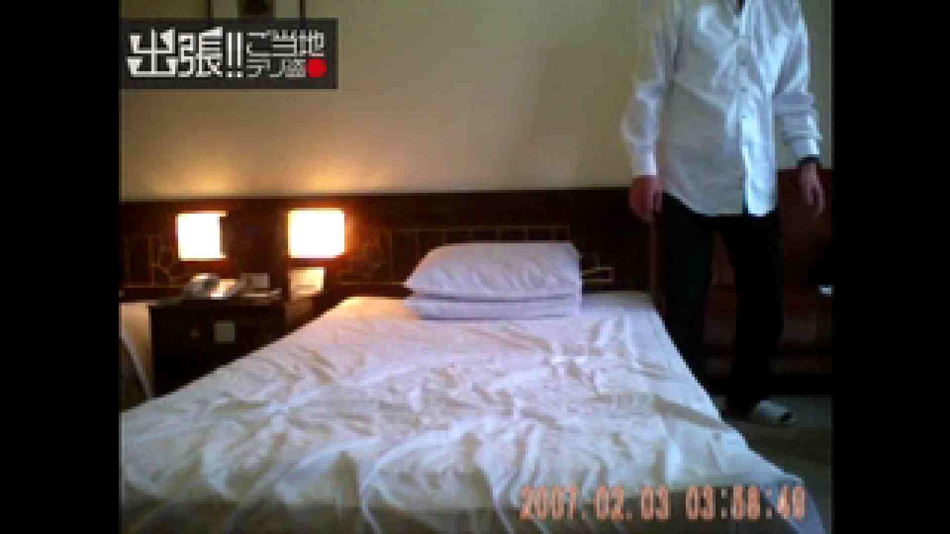 出張!!ご当地デリ盗撮vol.6 ホテル | 企画物  94画像 18