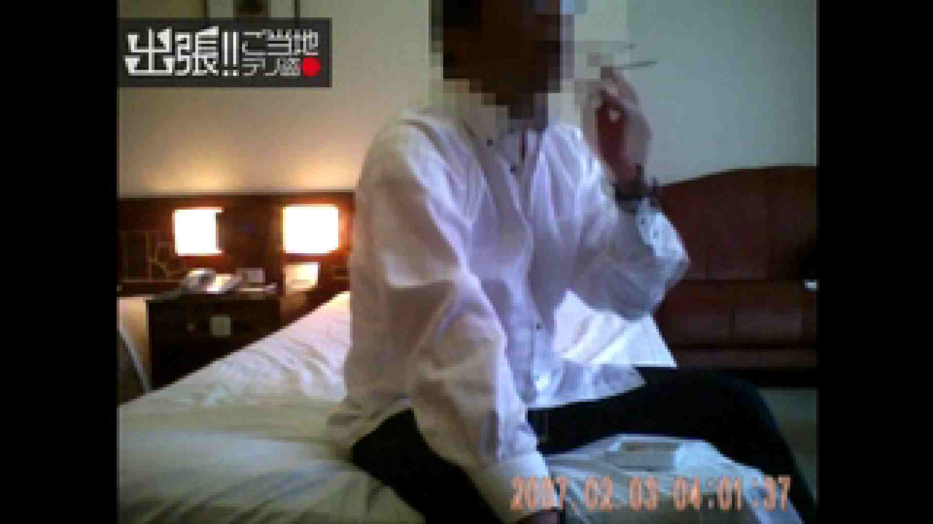 出張!!ご当地デリ盗撮vol.6 ホテル | 企画物  94画像 33