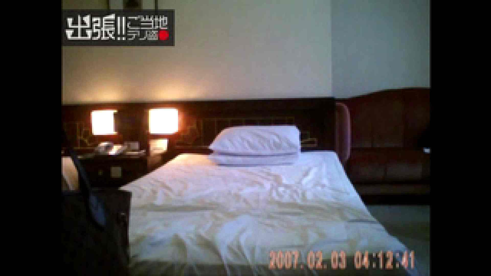 出張!!ご当地デリ盗撮vol.6 ホテル | 企画物  94画像 48