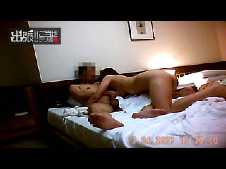 出張リーマンのデリ嬢隠し撮り第2弾vol.4 ギャル達のフェラチオ   OL裸体  68画像 26