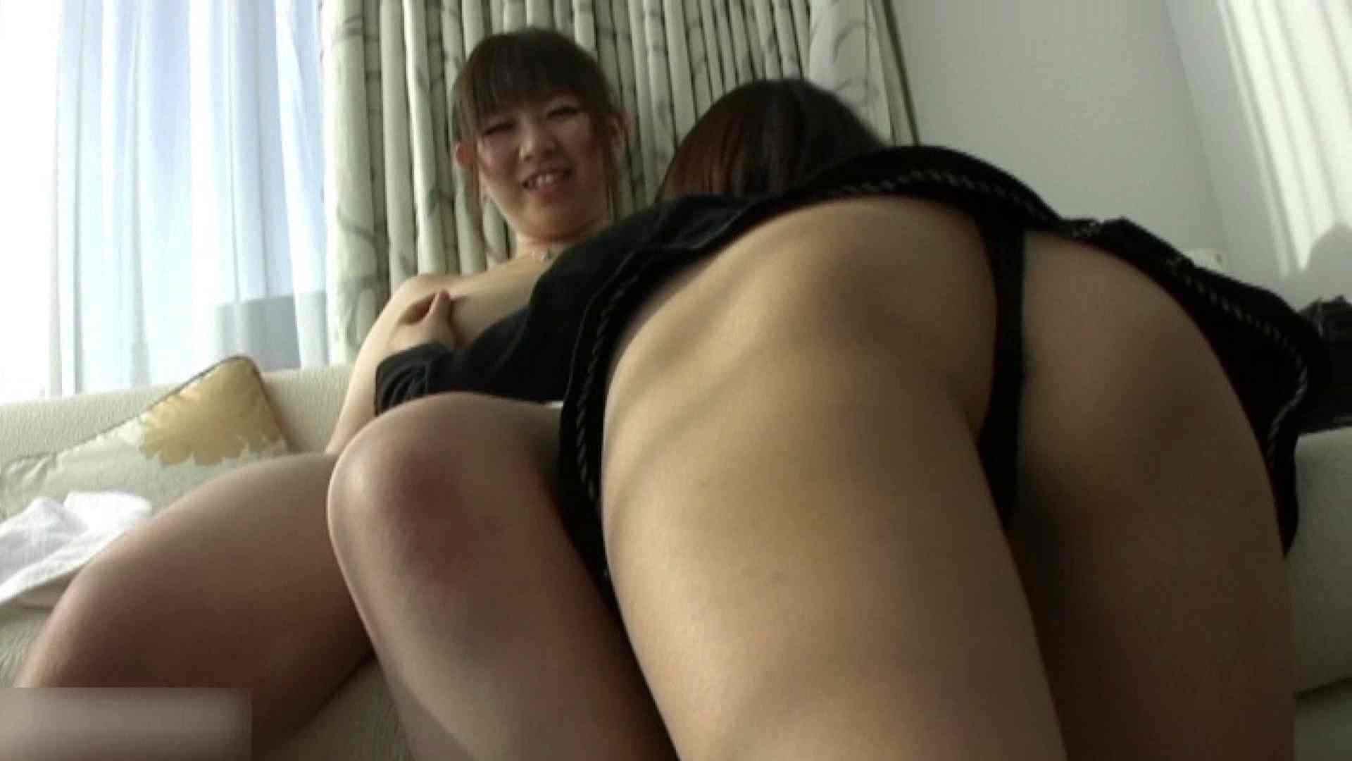 淫乱人妻 狂った宴 Vol.02 ギャル達の3P | レズのセックス  64画像 9
