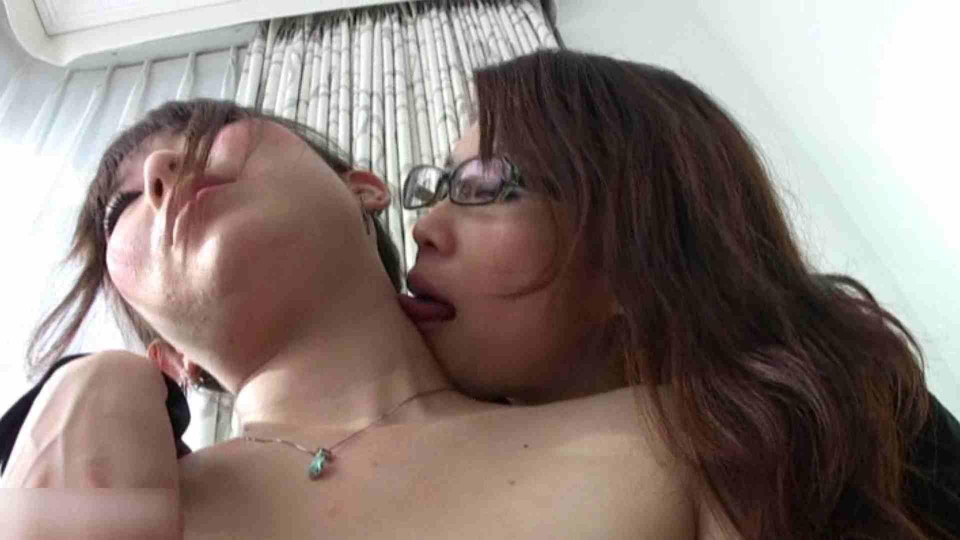 淫乱人妻 狂った宴 Vol.02 ギャル達の3P | レズのセックス  64画像 57