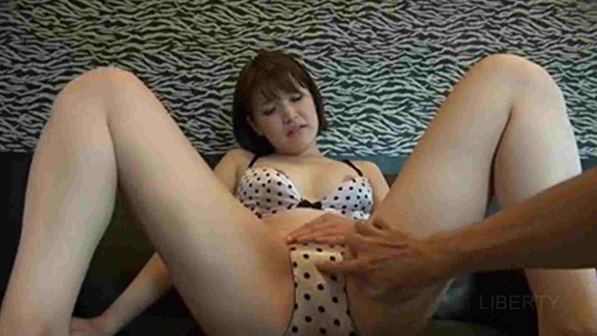 Hで可愛くてケシカラン! Vol.10 OL裸体 | 流出作品  63画像 30