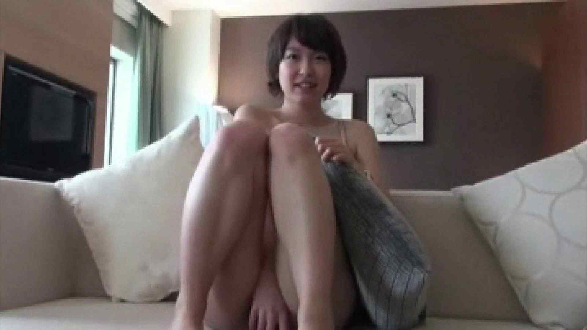 Hで可愛くてケシカラン! Vol.13 OL裸体 | 流出作品  59画像 4