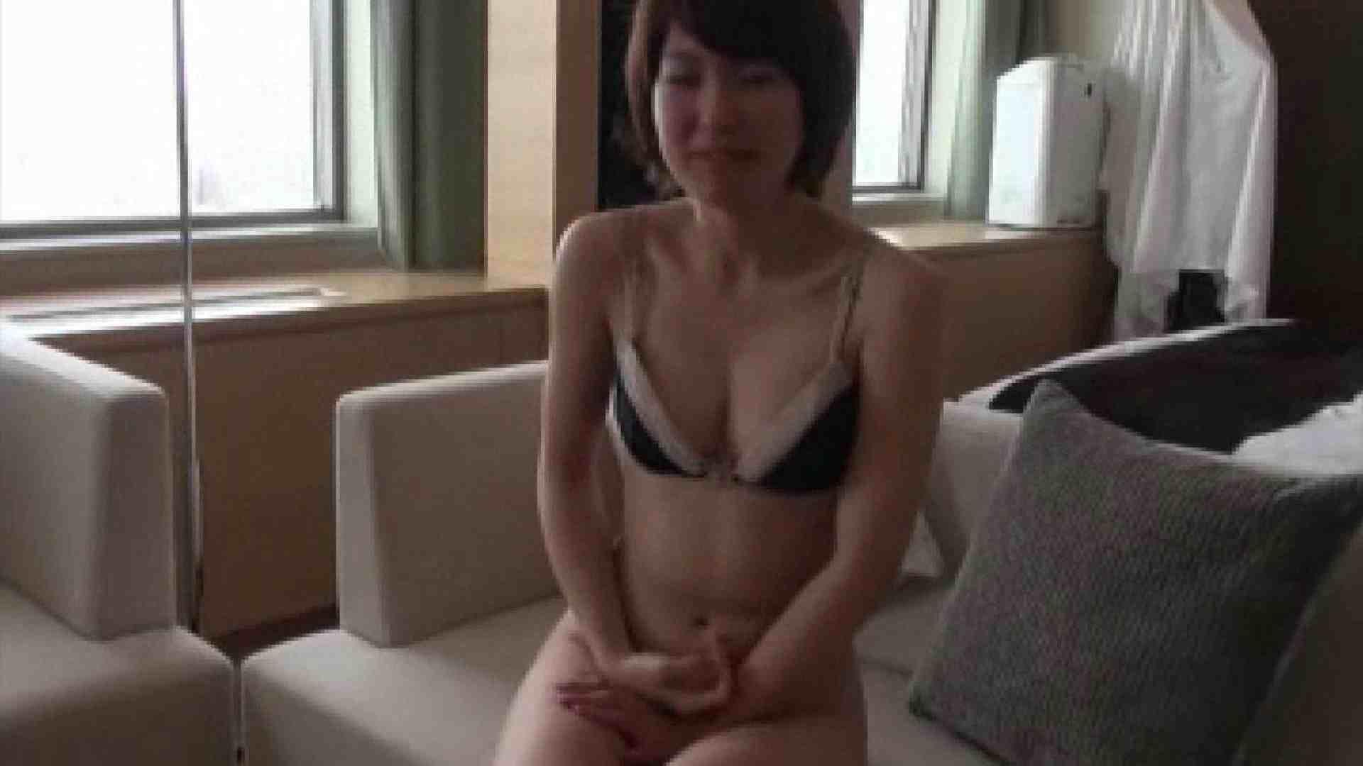 Hで可愛くてケシカラン! Vol.13 OL裸体 | 流出作品  59画像 13