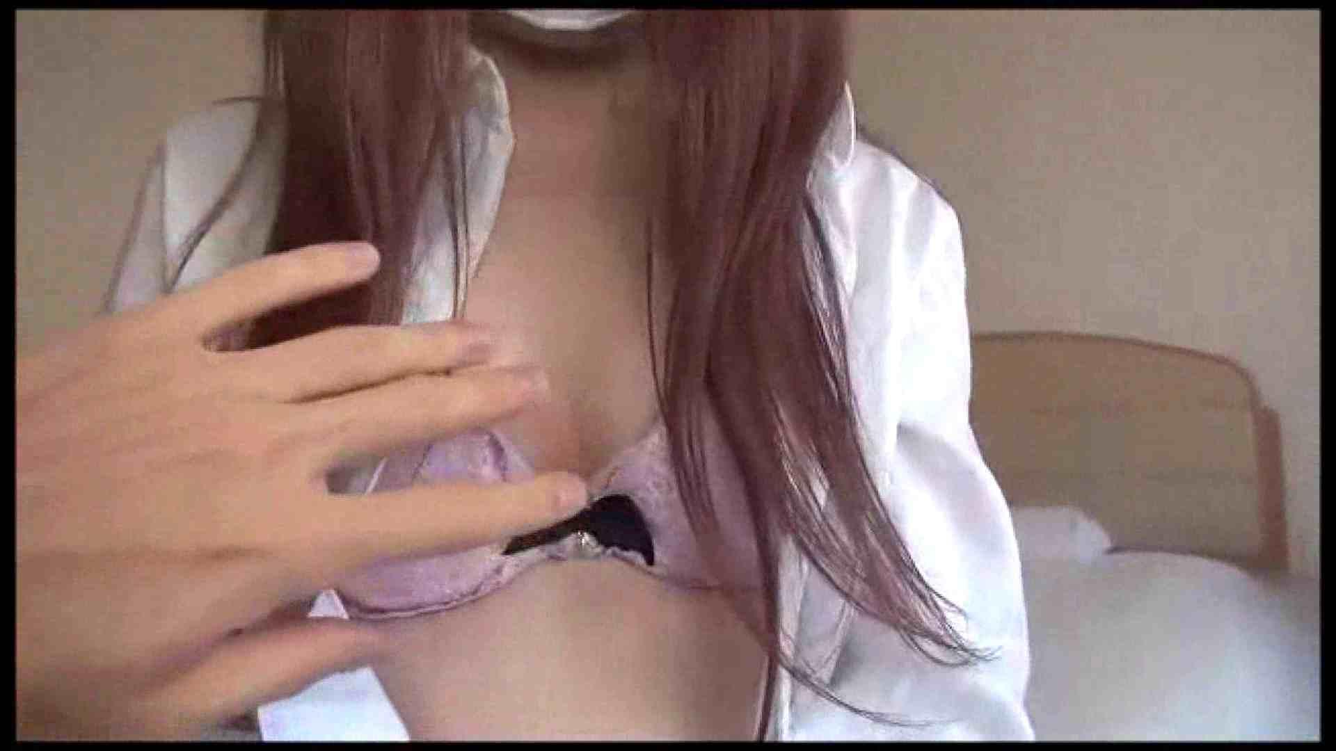 ハメ撮り天国 Vol.29 OL裸体 | パイパンギャル  66画像 5