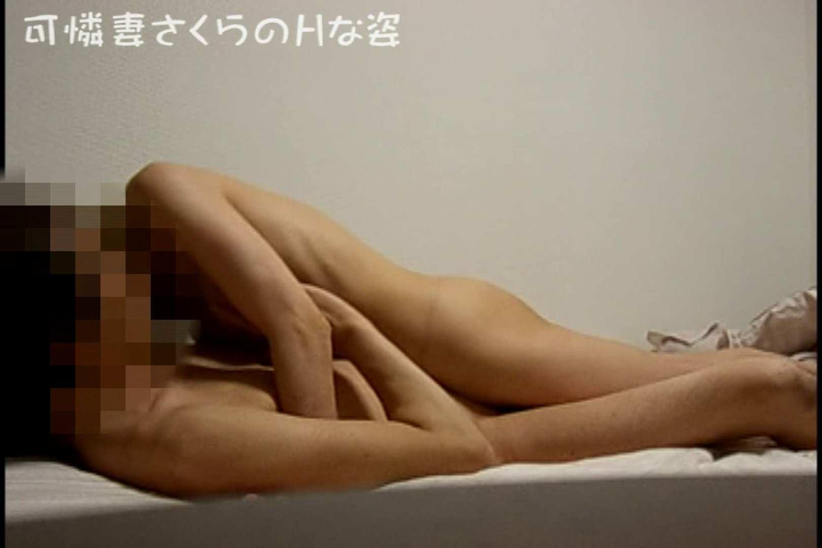 可憐妻さくらのHな姿vol.3 ギャル達のセックス | OL裸体  65画像 31